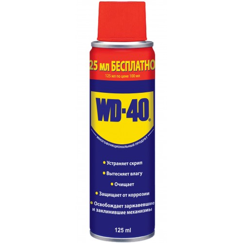 WD-40 125 мл, 36шт.