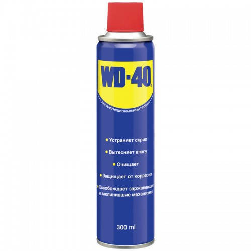 WD-40 300 мл, 24шт.